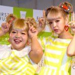 藤田ニコルがイメージモデルに! オカリナと双子コーデで登場!